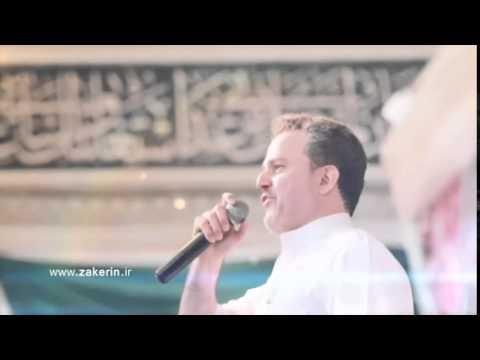 Mulla Bassim Al-karbalai' - Ya Ali Madad - يا علي مدد  - Eid Al-ghadeer 1434 video