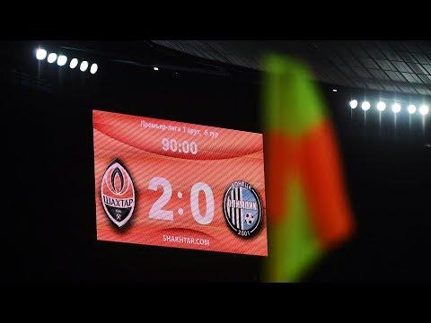 Shakhtar vs Olimpik. Around the match