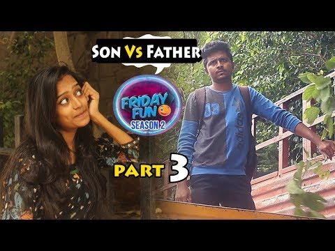 Son Vs Father Part-3 | Friday Fun | Avinash Varanasi | Srikanth Mandumula #TeluguComedyWebSeries