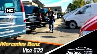 Мерседес Бенц Vito 639 2011, часть 1