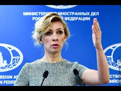 Россия ОТВЕТИТ США за снятие флагов!!! Мария Захарова.