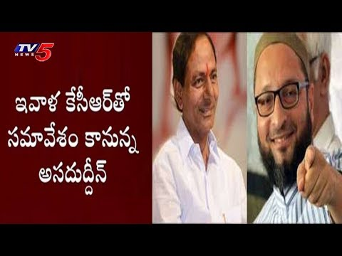 Asaduddin Owaisi to Meet KCR Today | Telangana Election Result | TV5 News