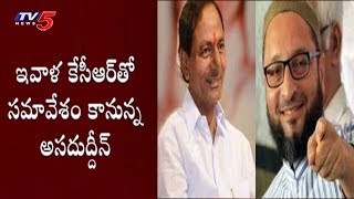 Asaduddin Owaisi to Meet KCR Today | Telangana Election Result