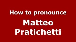 How to pronounce Matteo Pratichetti (Italian/Italy)  - PronounceNames.com