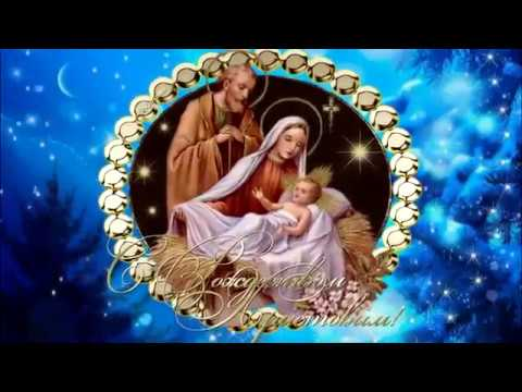 С Рождеством 2017! Красивое видео поздравление
