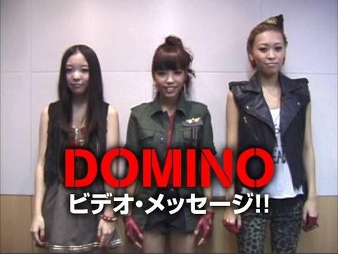 うたまっぷインタビュー DOMINO「U can do it !」