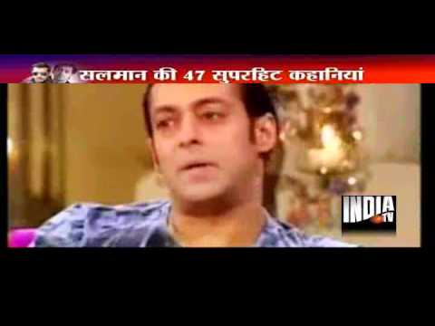 47 untold stories of Salman Khan