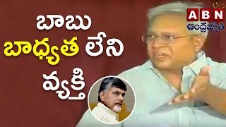 Undavalli Arun Kumar Serious On CM Chandrababu Over Polavaram Project Works  - netivaarthalu.com