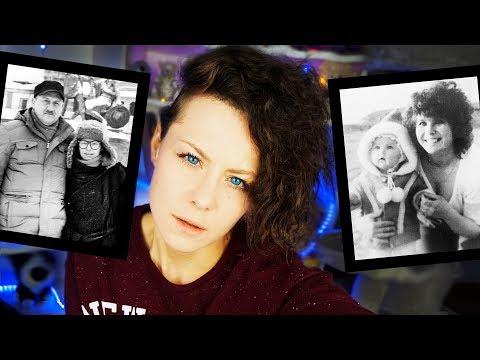 КАК УМЕРЛИ МОИ РОДИТЕЛИ 10 ФАКТОВ о моем ДЕТСТВЕ УЖАСНАЯ ИСТОРИЯ  Anny Magic