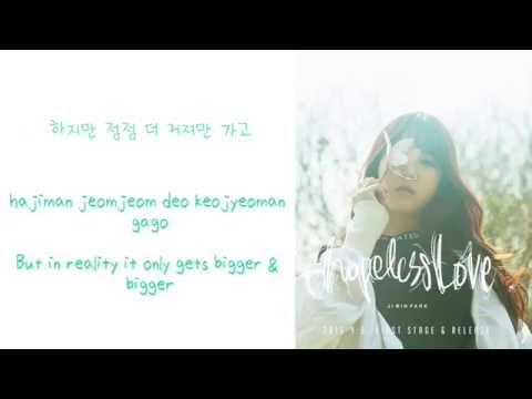 Music video 박지민 Park Ji min - Hopeless Love Lyrics {Han/Rom/Eng} - Music Video Muzikoo