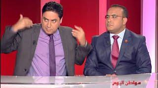 mouatine alyaoum : مواطن اليوم: رهانات الدخول البرلماني ببلادنا على ضوء الخطاب الملكي