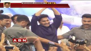 TDP to use KTR and YS Jagan meet as Weapon for Election Campaign | Weekend Comment by RK