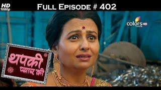 Thapki Pyar Ki - 10th August 2016 - थपकी प्यार की - Full Episode