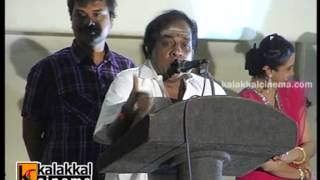 Thirumathi Thamizh - Singamuthu and SA. Rajkumar at Thirumathi Thamizh Movie Audio Launch