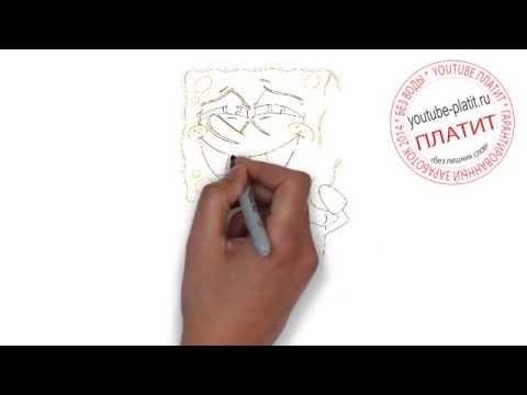 Видео как нарисовать Спанч Боба карандашом поэтапно