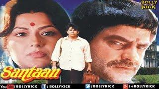 Santaan Full Movie | Hindi Movies 2017 Full Movie | Bollywood Movies
