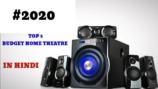 TOP 5 BEST BUDGET HOME THEATRE IN 2019 (POWERFUL BASS)