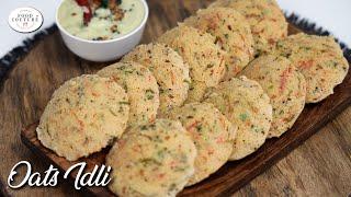 Oats Idli Recipe | ओट्स इडली | Healthy Breakfast Recipe
