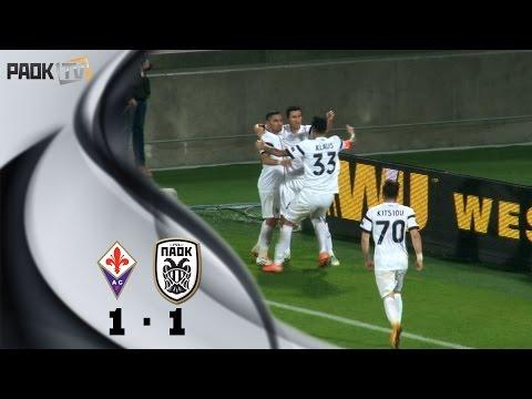 Η παρακάμερα του Φιορεντίνα-ΠΑΟΚ - PAOK TV