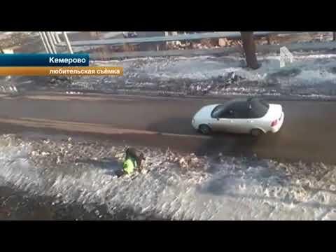 В Кемерово женщина бросила ребенка на проезжей части