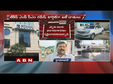 IT raids at TDP MP CM Ramesh's residence, offices | Latest Updates