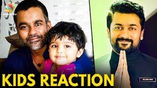 NGK Teaser : Selvaraghavan & his Kid's Reaction   Gitanjali Selvaraghavan Interview   Suriya