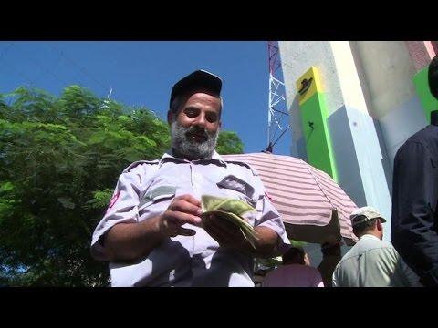 Palestinian govt pays salaries of Hamas civil servants