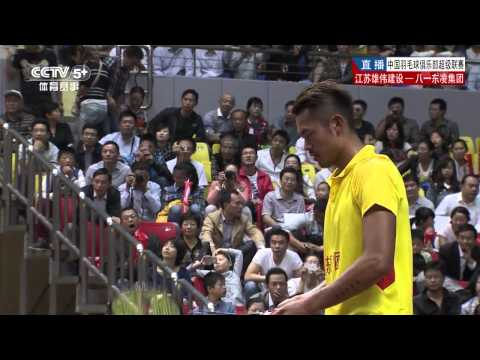 [hd] 2013.10.3 - Ms - Lin Dan Vs Li Yu - China Badminton Super League video