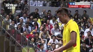 [HD] 2013.10.3 - MS - Lin Dan vs Li Yu - China Badminton Super League