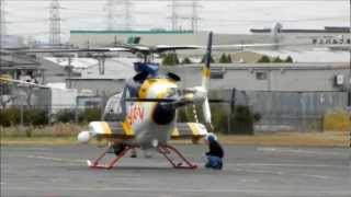 Bell430 Take off JA010Y 八尾空港