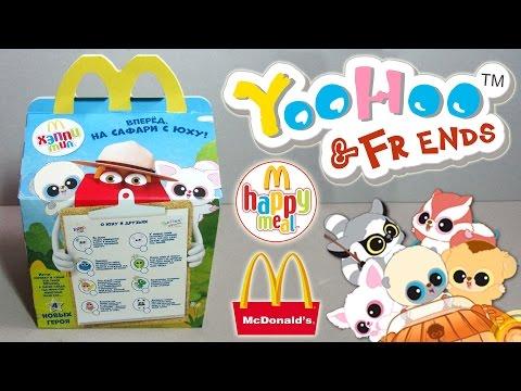 Хэппи Мил McDonald's [Юху и его друзья] YooHoo & Friends