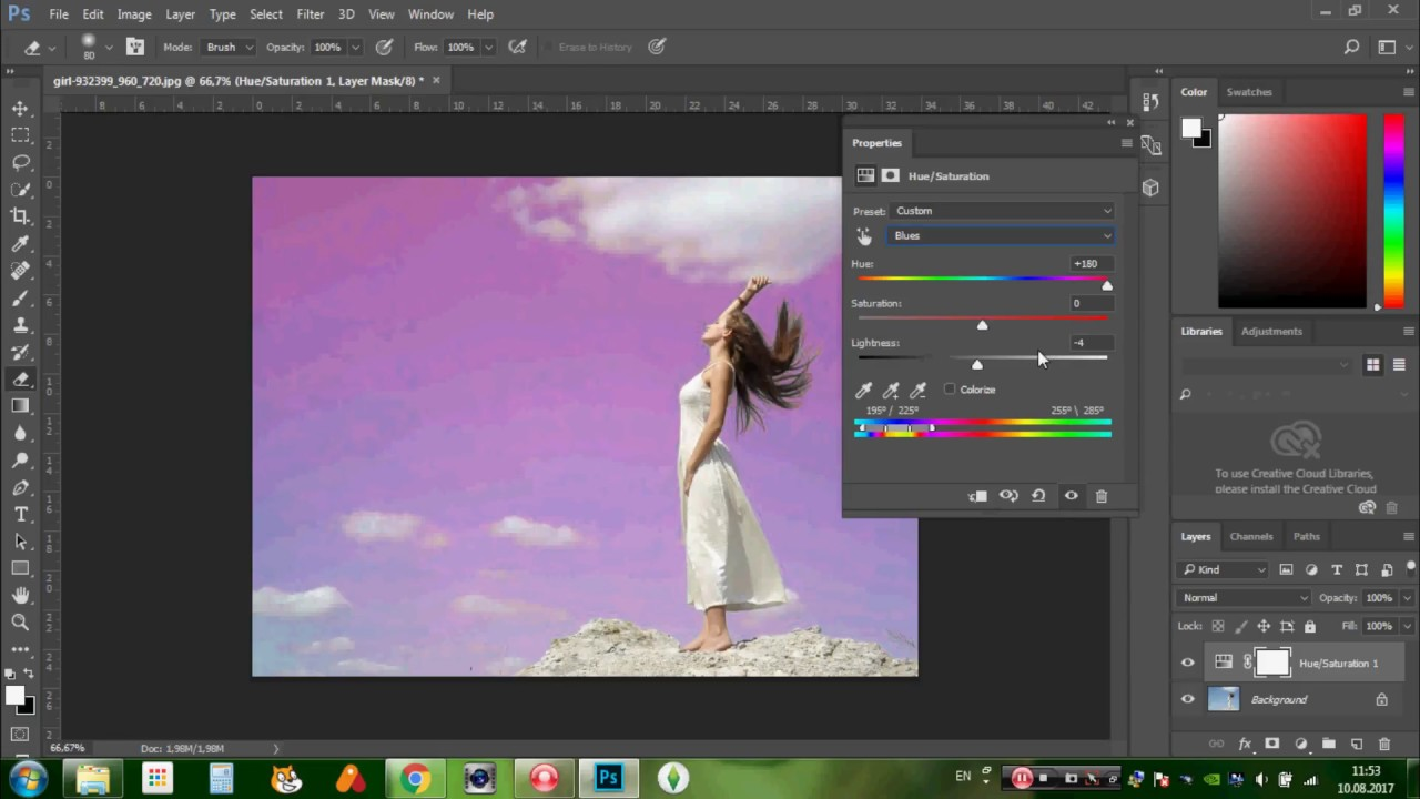 Как сделать розовое небо в фотошопе cs6