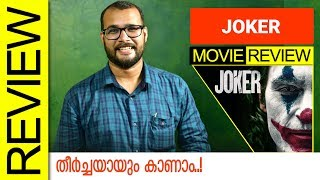 Joker English Movie Review By Sudhish Payyanur | Monsoon Media