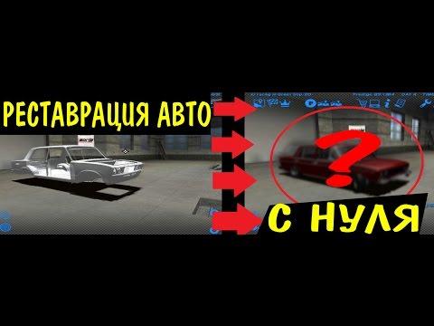 ВАЗ 2106 police - ModZona