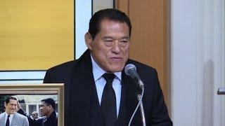 Japanese former wrestler Inoki pays tribute to Muhammad Ali