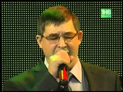 Салават - Мин яратам сине Татарстан