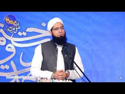 Molana Imran Bashir Saheb | Khatm-e-Nabuwat, Wahdat-e-Ummat Conference 1441/2019