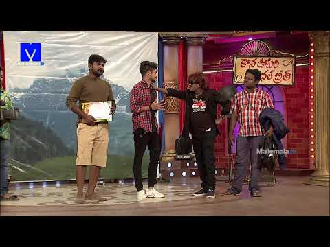 Raising Raju & Team Performance Promo - Raju Skit Promo - 22nd November 2018 -Jabardasth