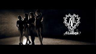 포엘(four ladies 4L) - Move(무브) Music Video MV +19 Kpop    Download Link