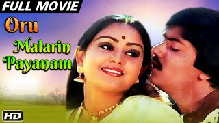 Oru Malarin Payanam - Murali, Lakshmi, Urvashi - Super Hit Tamil Movie - Full Movie