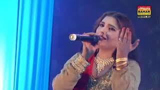 Koor Mathan Piyo Surraiya Soomro Album 60 Bahar Gold Production
