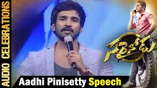 hero-aadi-pinisetty-speech-sarrainodu-audio-celebrations-allu-arjun-rakul-preet