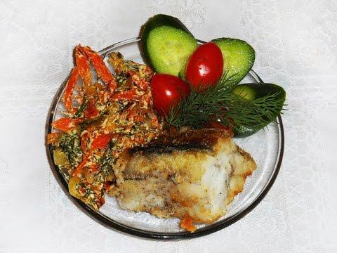 GVK : Жаренная рыба. Рыба с гарниром. Рыба с овощами. Минтай с овощами. Овощи со сметаной и  зеленью