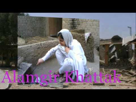 Pashto Nazia Iqbal Janobi Waziristan Alamgir Khattak video