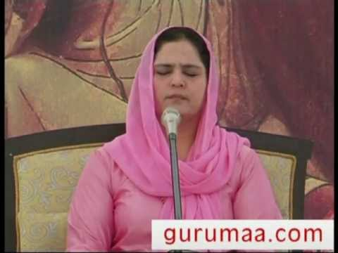 Blissful Chanting of Mool Mantra: Ik Onkar Satnam