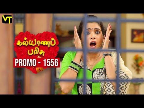 Kalyana Parisu Promo 16-04-2019 Sun Tv Serial  Online