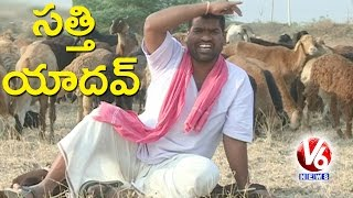 Bithiri Sathi As Shepherd | Funny Conversation With Savitri | Teenmaar News | V6 News