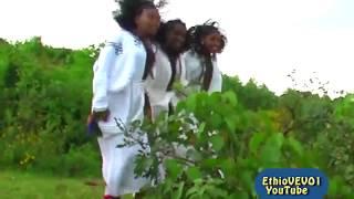 Birtukan Wubet - Gonder ጎንደር (Amharic)