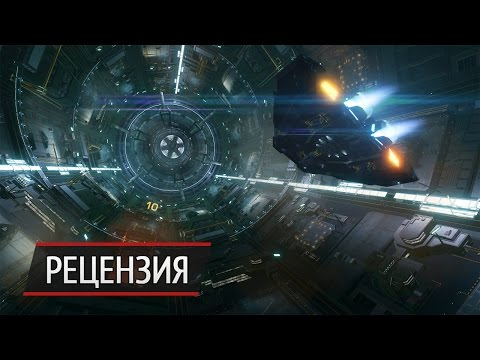Глубокий космос: рецензия на Elite: Dangerous