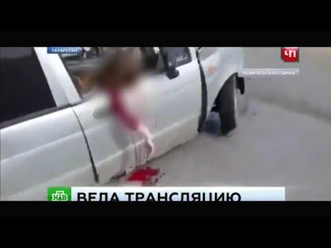 Девушка разбилась на машине во время трансляции онлайн по телефону
